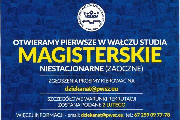 plakat informacyjny PWSZ